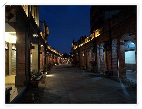 三峽老街&東道飲食亭22