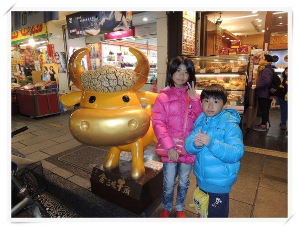 三峽老街&東道飲食亭24
