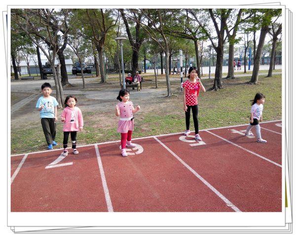 新化體育公園III