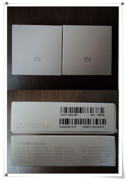 2014 米粉節_小米行動電源_5200mAh版_[小米科技Xiaomi]10
