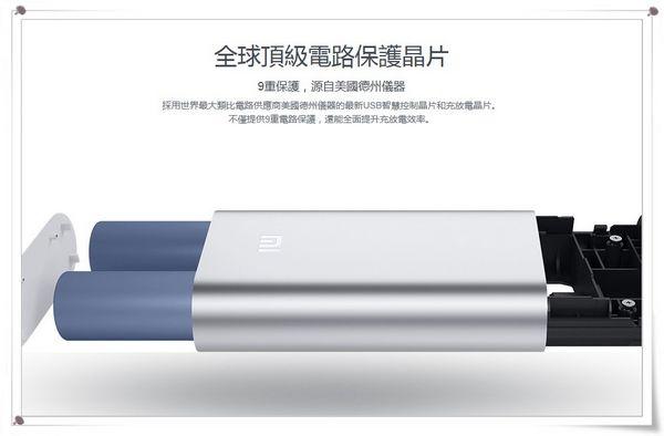 2014 米粉節_小米行動電源_5200mAh版_[小米科技Xiaomi]25