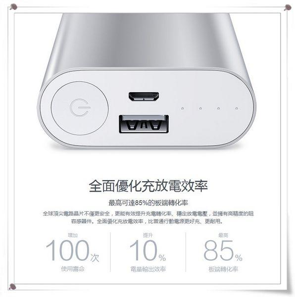 2014 米粉節_小米行動電源_5200mAh版_[小米科技Xiaomi]27