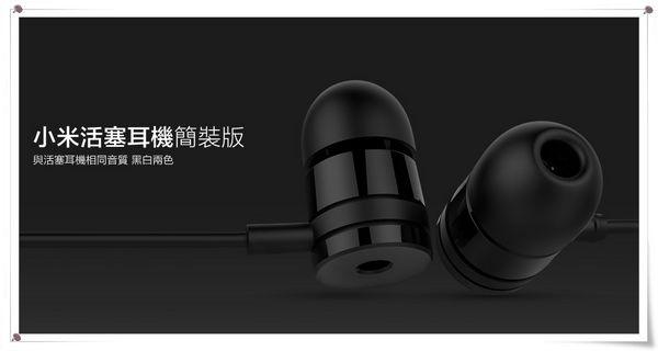 2014 米粉節_小米行動電源_5200mAh版_[小米科技Xiaomi]31