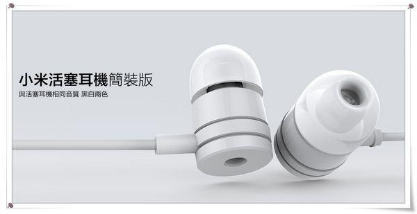 2014 米粉節_小米行動電源_5200mAh版_[小米科技Xiaomi]32