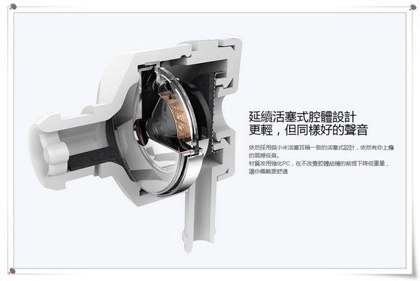 2014 米粉節_小米行動電源_5200mAh版_[小米科技Xiaomi]33