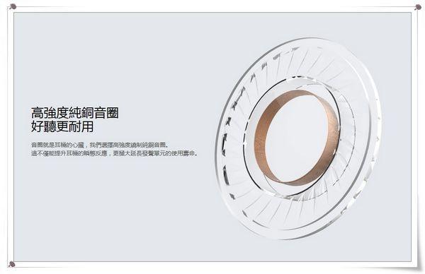 2014 米粉節_小米行動電源_5200mAh版_[小米科技Xiaomi]34