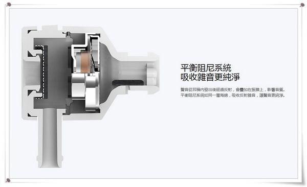 2014 米粉節_小米行動電源_5200mAh版_[小米科技Xiaomi]35