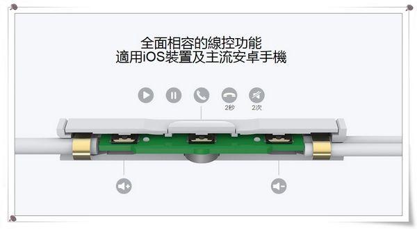 2014 米粉節_小米行動電源_5200mAh版_[小米科技Xiaomi]37
