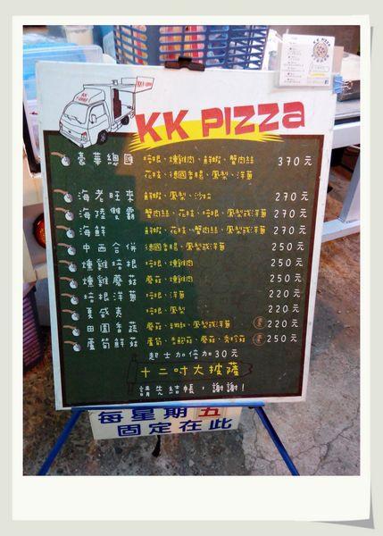 KK手工窯烤Pizza 披薩[中和南勢角捷運站]2