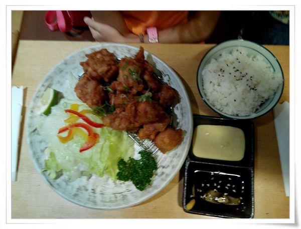 元定食[京站店]5