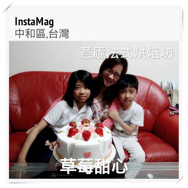 慶祝媽咪生日