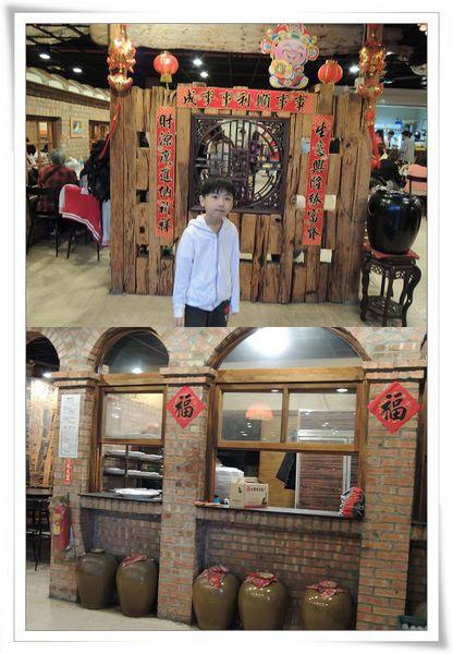 台灣磚窯雞三峽店&三峽碳中和樂園賞螢火蟲1