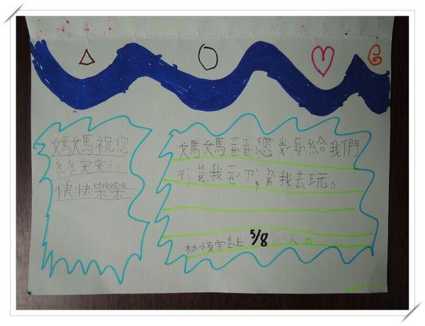 雙城美食一條街&晴光市場(商圈)[台北中山]21