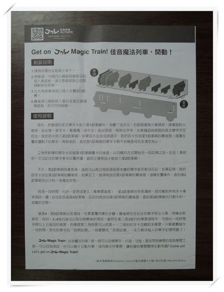 佳音英文M8U成果發表會[南勢角分校]9
