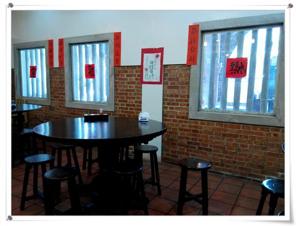 紅樓懷舊餐廳[桃園大溪]2