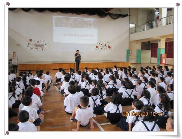 恆宇一年級學校生活照片