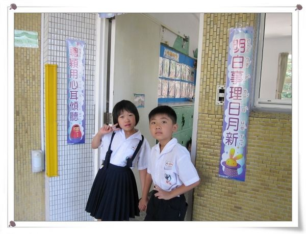 恆宇一年級學校生活照片6