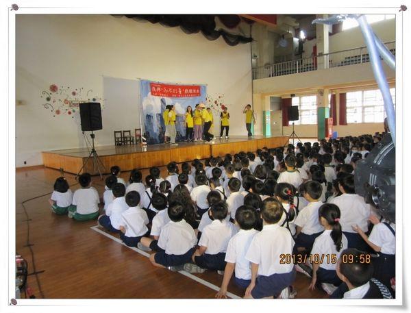 恆宇一年級學校生活照片7