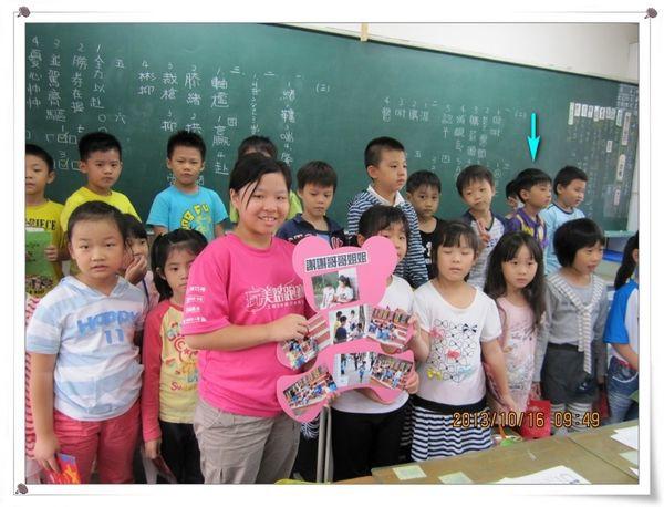 恆宇一年級學校生活照片10