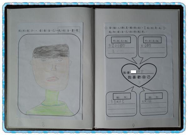 恆宇的成長_我的創作小書[一年級]5