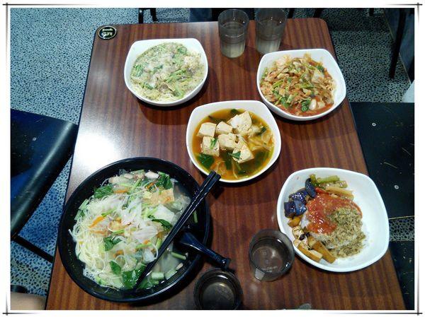 快樂地Quality蔬活料理_素食[新北永和]14