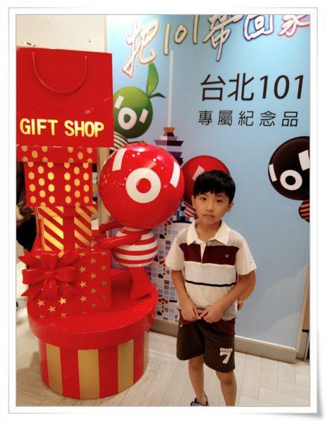 台北101[信義商圈]2