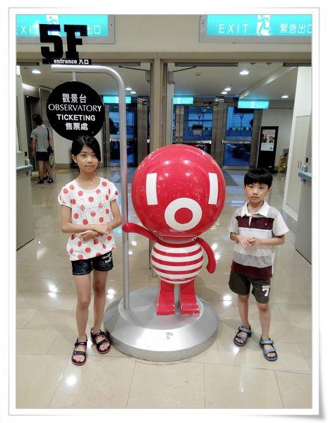 台北101[信義商圈]4