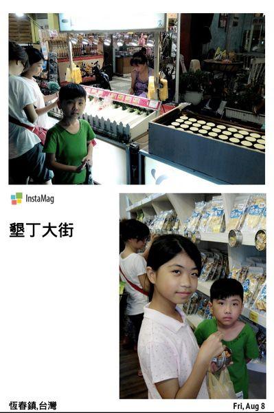 恆春後璧湖漁港&輝哥生魚片[花東墾丁之旅_Day3]12