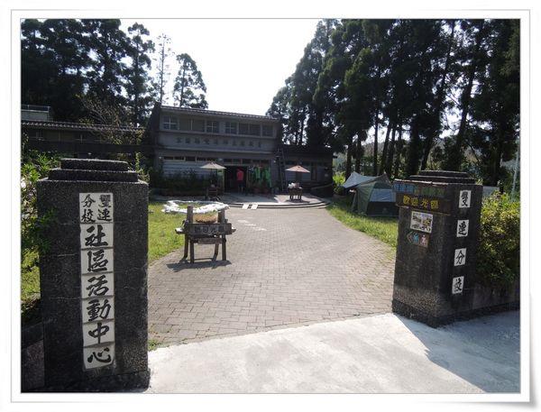 福山植物園&雙連埤生態教室[宜蘭員山]2