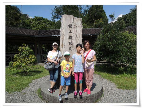 福山植物園&雙連埤生態教室[宜蘭員山]8