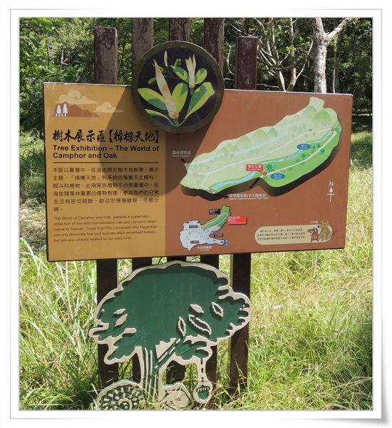 福山植物園&雙連埤生態教室[宜蘭員山]23