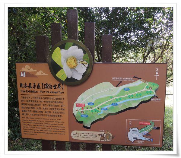 福山植物園&雙連埤生態教室[宜蘭員山]29