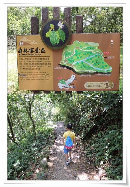 福山植物園&雙連埤生態教室[宜蘭員山]36