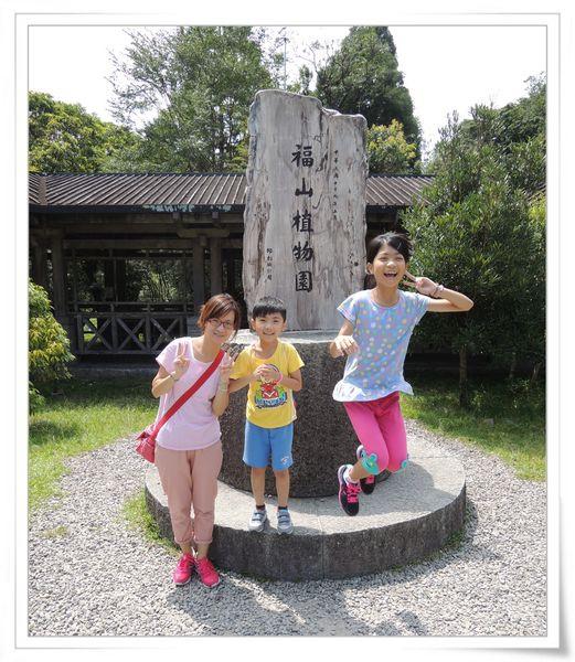 福山植物園&雙連埤生態教室[宜蘭員山]58