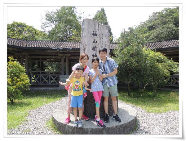 福山植物園&雙連埤生態教室[宜蘭員山]60