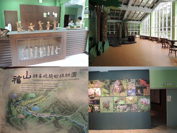 福山植物園&雙連埤生態教室[宜蘭員山]64