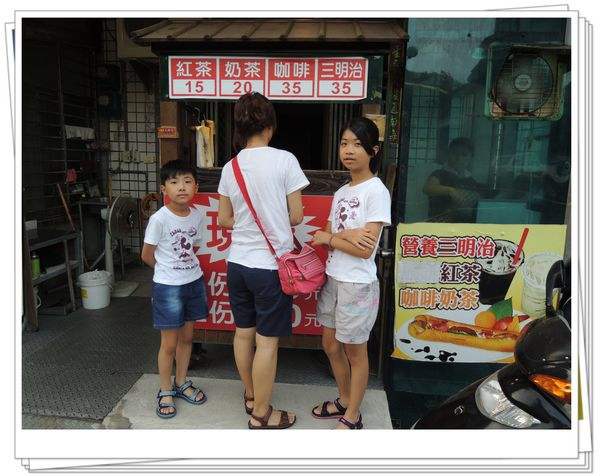萬里獅子公園&知味鄉玉米&豆華王[新北萬里]9