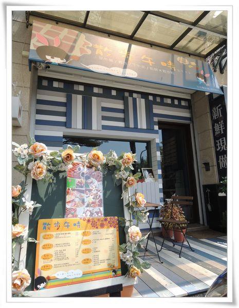 散步午時早午餐鬆餅咖啡散步鞋[台南市北區]1