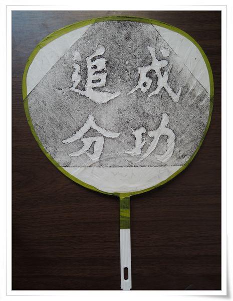 妤蓁國小畢業旅行10