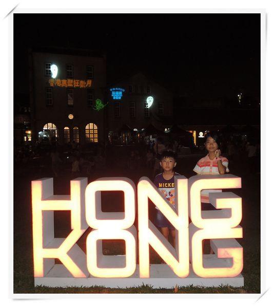 2014奇幻南瓜田_香港萬聖狂歡月[華山1914文化創意產業園區]19