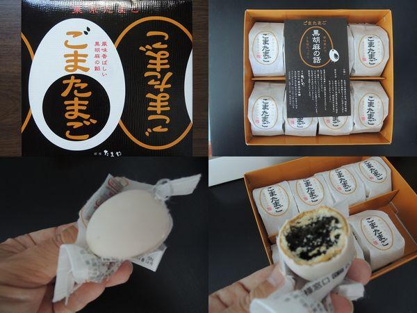 Afternoon Tea統一午茶風光[忠孝SOGO館]&恆宇乾媽日本購買禮物8