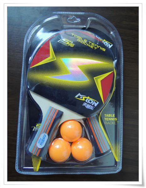 美獅龍MSL-3016乒乓球拍和Luwint LW-301乒乓球網架[淘寶台灣]