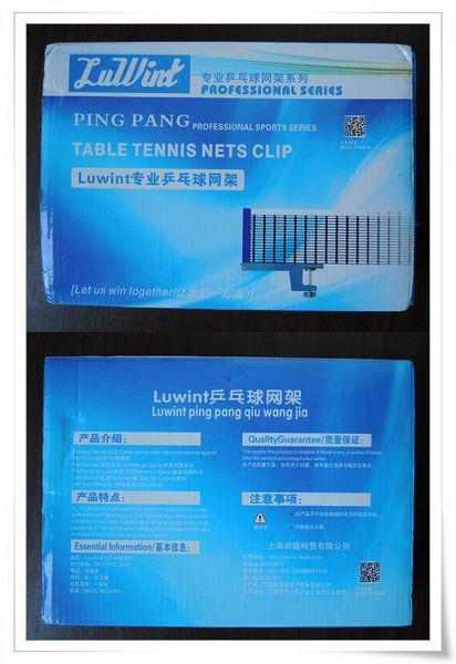 美獅龍MSL-3016乒乓球拍和Luwint LW-301乒乓球網架[淘寶台灣]3