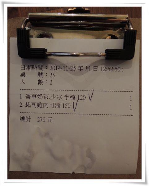 宜蘭幾米廣場&南塘水餃&合盛太平&檸檬愛玉31