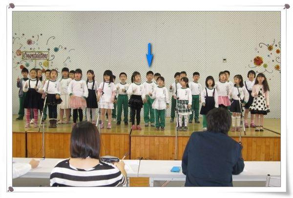 新北市103年度國民小學英文歌曲演唱競賽中區區賽[復興國小]2