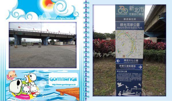 自行車之旅_綠光河岸公園_華中河濱公園_古亭河濱公園13