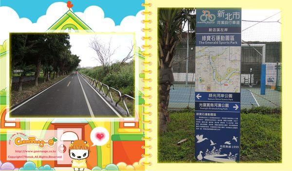 自行車之旅_綠光河岸公園_華中河濱公園_古亭河濱公園15