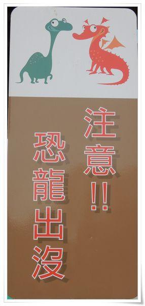 自行車之旅_綠光河岸公園_華中河濱公園_古亭河濱公園17