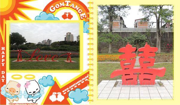 自行車之旅_綠光河岸公園_華中河濱公園_古亭河濱公園29