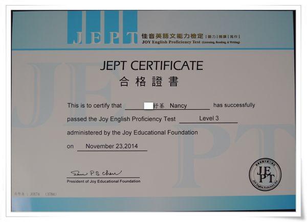 第二十四屆JEPT佳音英語文能力檢定[兒青組第三級]9